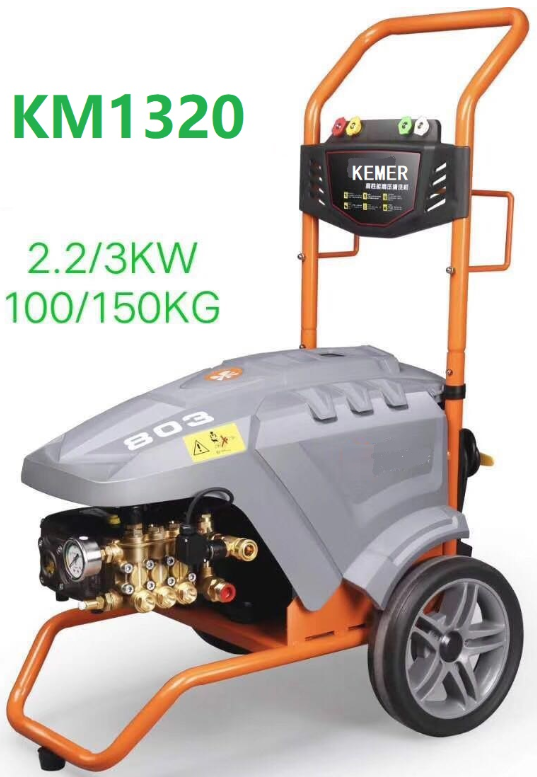 KM1320E電驅動冷水耐腐蝕泵頭220V