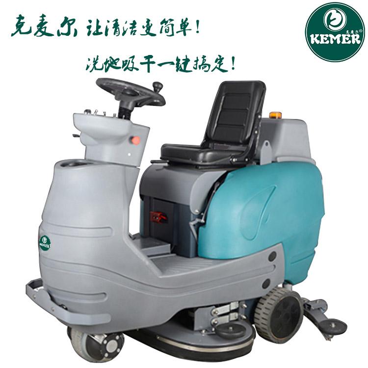 克麦尔T920中大型驾驶式洗地机
