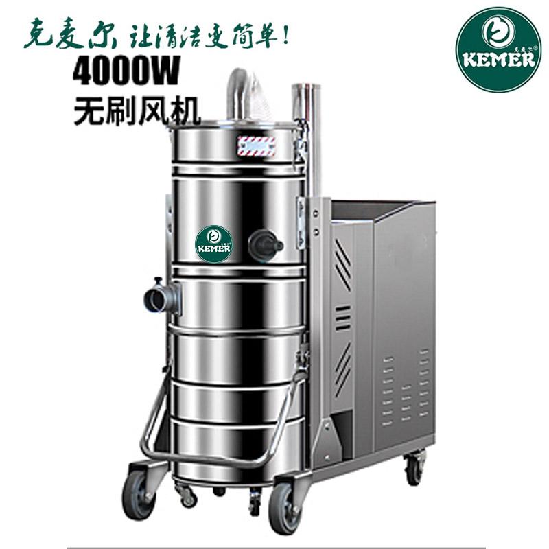 克麥爾A1040/4000W/100L渦輪式不間斷運行陶瓷廠吸大量粉塵用大功率吸塵器數控機床設備配套