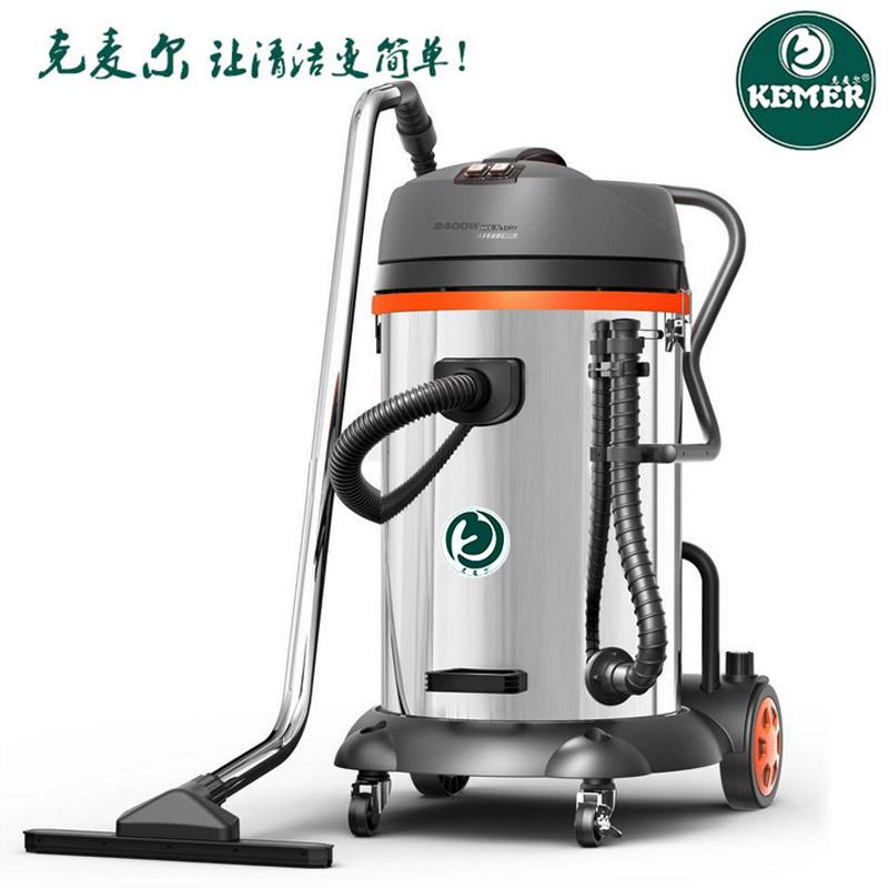 克麦尔220V不锈钢桶体双层过滤KMC2875S /2860S吸尘吸水机坚固耐用