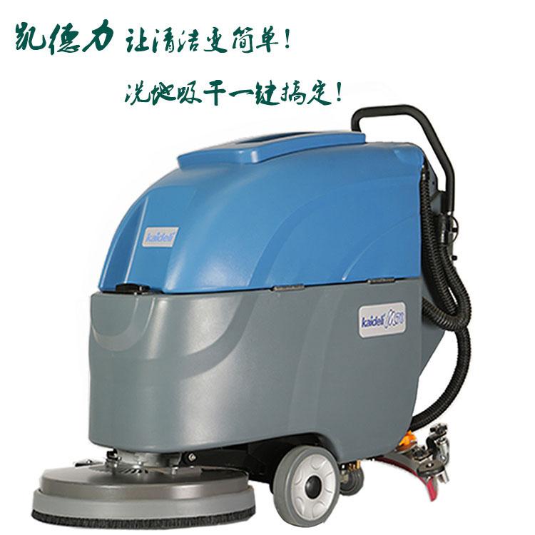 凯德力M70手推式洗地机 工作效率2800㎡/h 工作时间3h左右