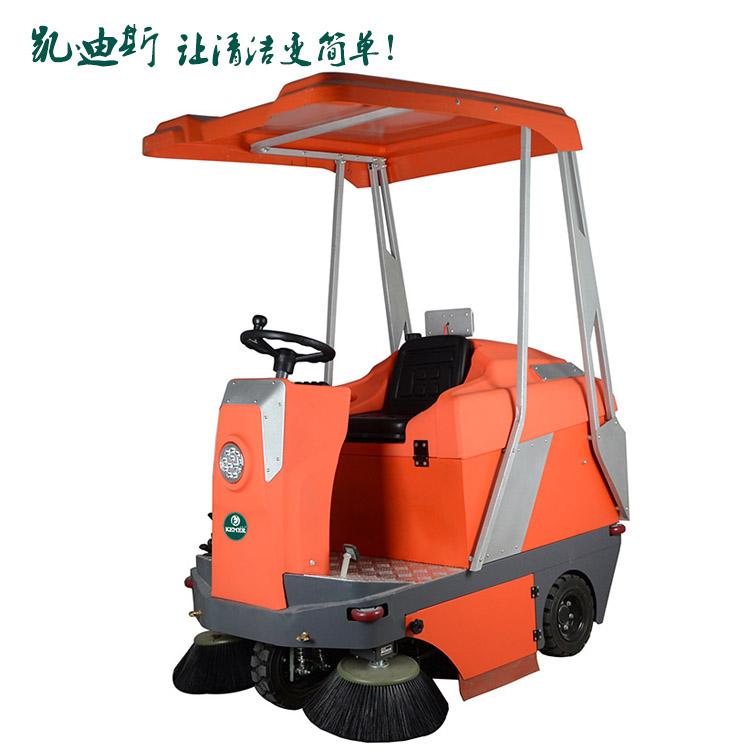 凯迪斯S3P驾驶式扫地车 扫地机