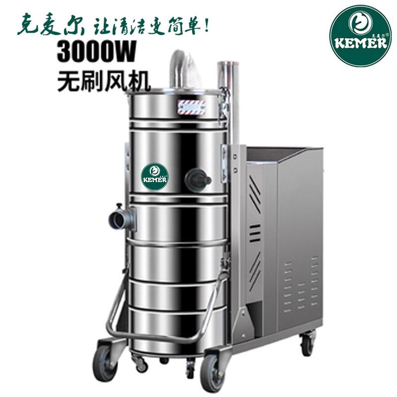 克麥爾A1030工業用大型吸塵器煤礦廠吸煤粉煤渣強力吸塵機雙桶吸塵設備