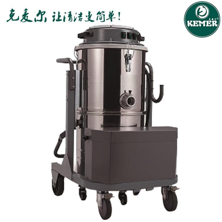 克麥爾A80工業吸塵吸水機