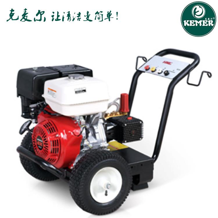 HMC高壓壓清洗機280公斤20L本田動力汽油機驅動電啟動 HD2820