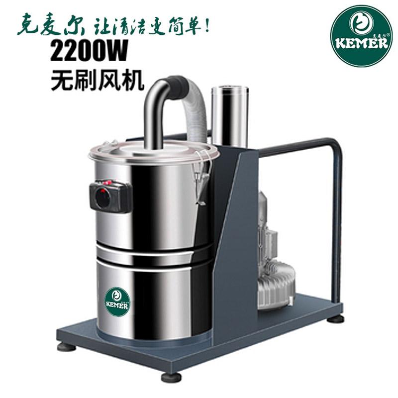 克麥爾A2230/2200W/30L渦輪式半封閉工業配套吸塵打磨粉塵鐵沫專用