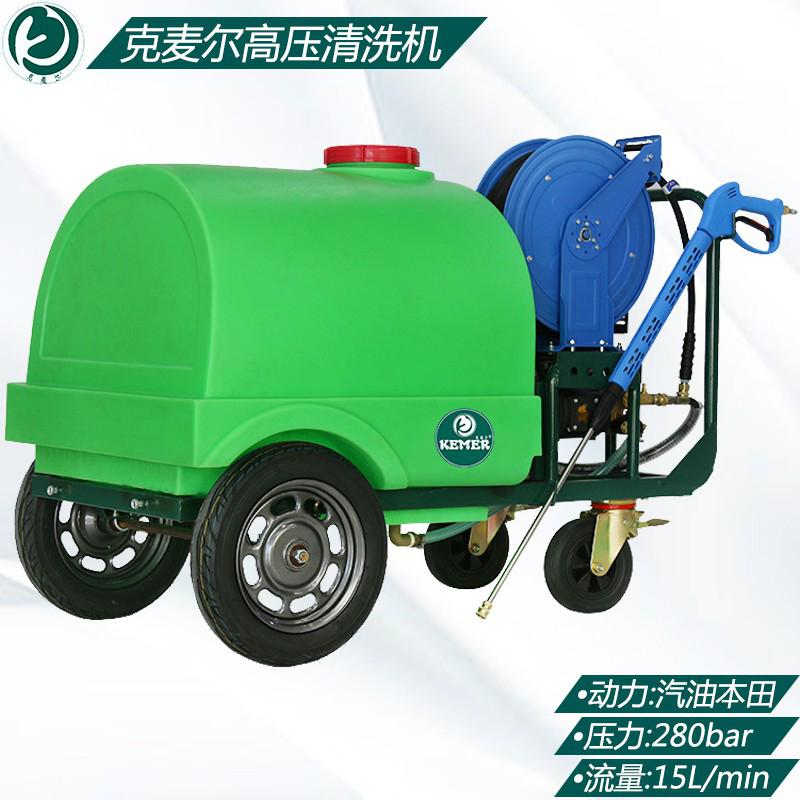 克麦尔BT280-300汽油动力本田高压清洗机自带水箱
