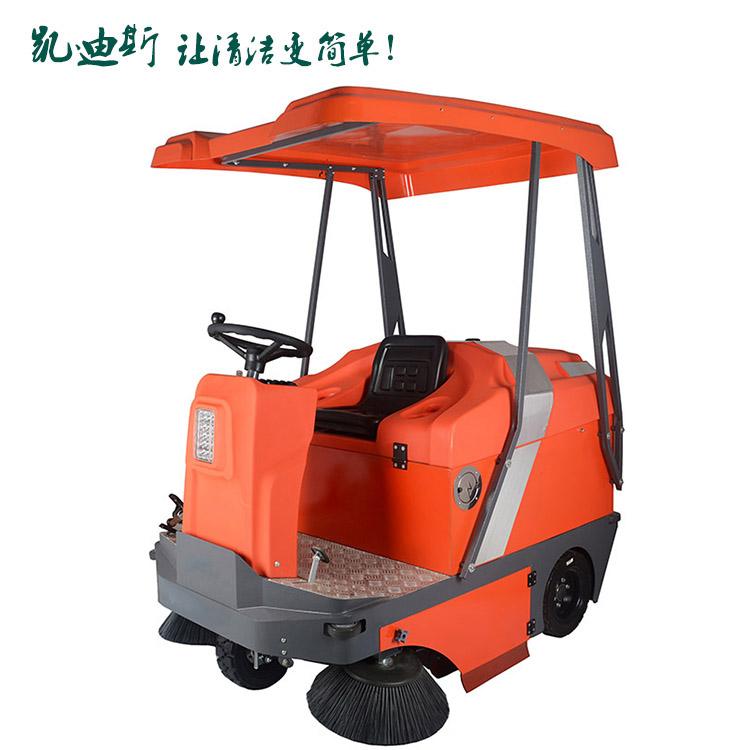 凱迪斯S5P駕駛式掃地車 掃地機
