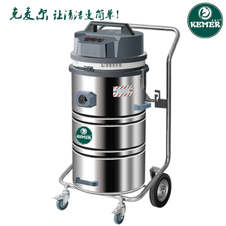 克麦尔3078S工业吸尘器 200V/3600W/80L不锈钢机架尘桶高效过滤/坚固耐用自带反吹手柄清灰