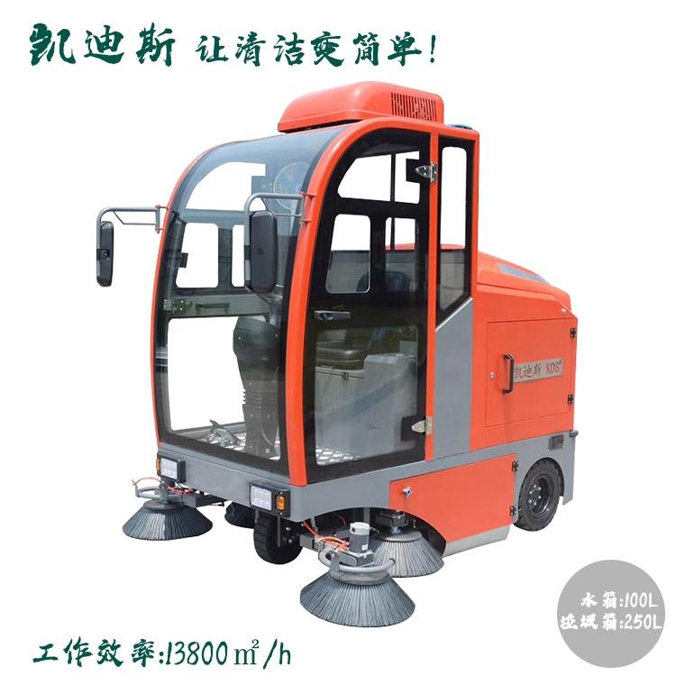 凱迪斯S10J內置空調全封閉駕駛式掃地車 工作效率13800㎡/h 工作時間6-8h