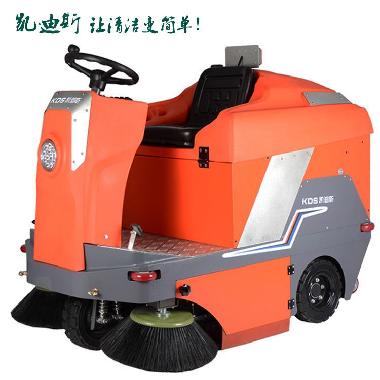 凱迪斯S3駕駛式掃地車 工作效率8000㎡/h 工作時間4-6h