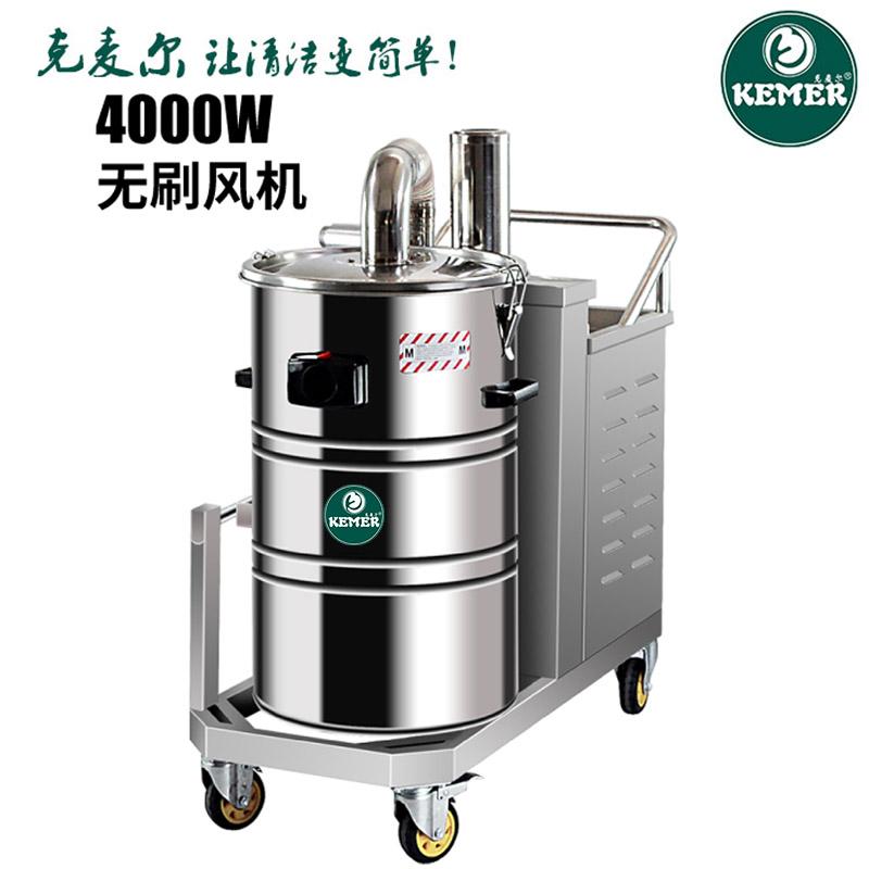 克麥爾A8040機加工車間設備配套用380V大吸力吸塵器吸鐵屑鋁屑吸塵機